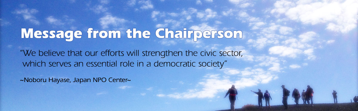 Message from the Chairperson