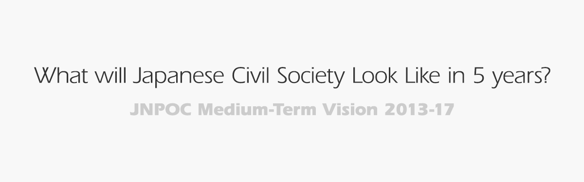 What will Japanese Civil Society Look Like in 5 years?