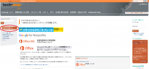 TSトップ画像_登録