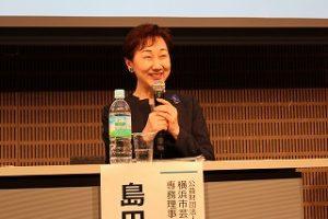 panel_shimada