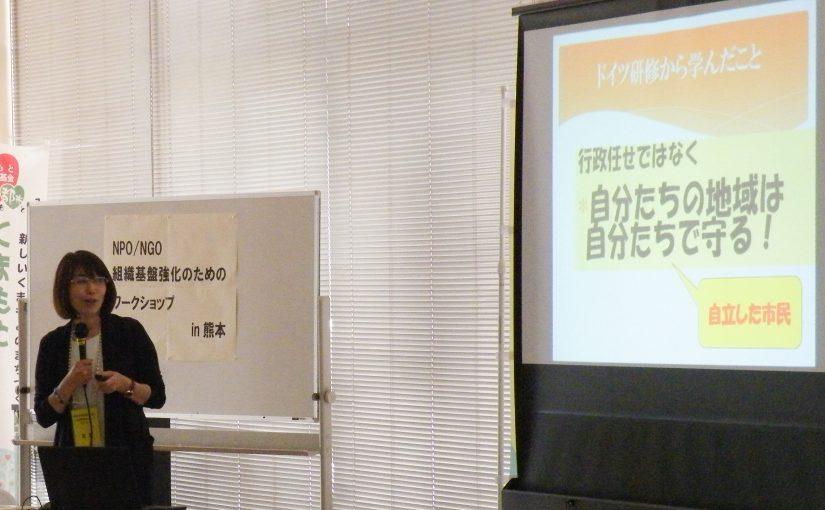 特定非営利活動法人 九州環境サポートセンター 理事長 宮原美智子さん