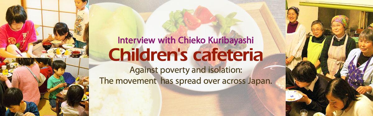 Children's cafeteria