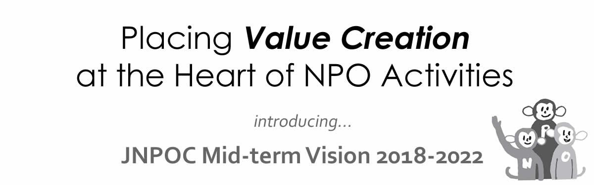 JNPOC Mid-term Vision 2018-2022