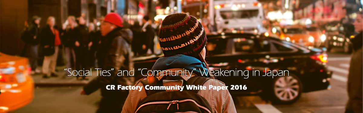 CR factory Community White Paper 2016