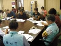 釜石NGO会議