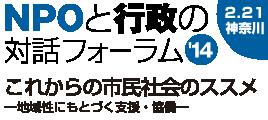 ロゴ2013