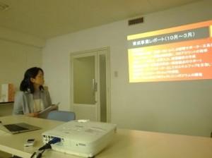 daiwa_2-1