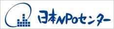 JNPOC_logo_m2