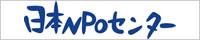 JNPOC_logo_s