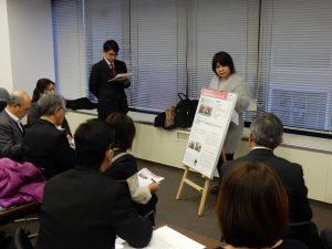 第2回助成事業報告会の様子(2016.12.15開催)