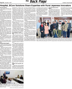 110917Herald page 20_