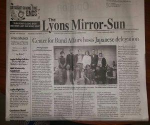 LyonsMirrorSun
